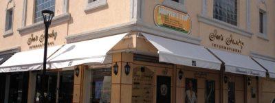 st-maarten-store